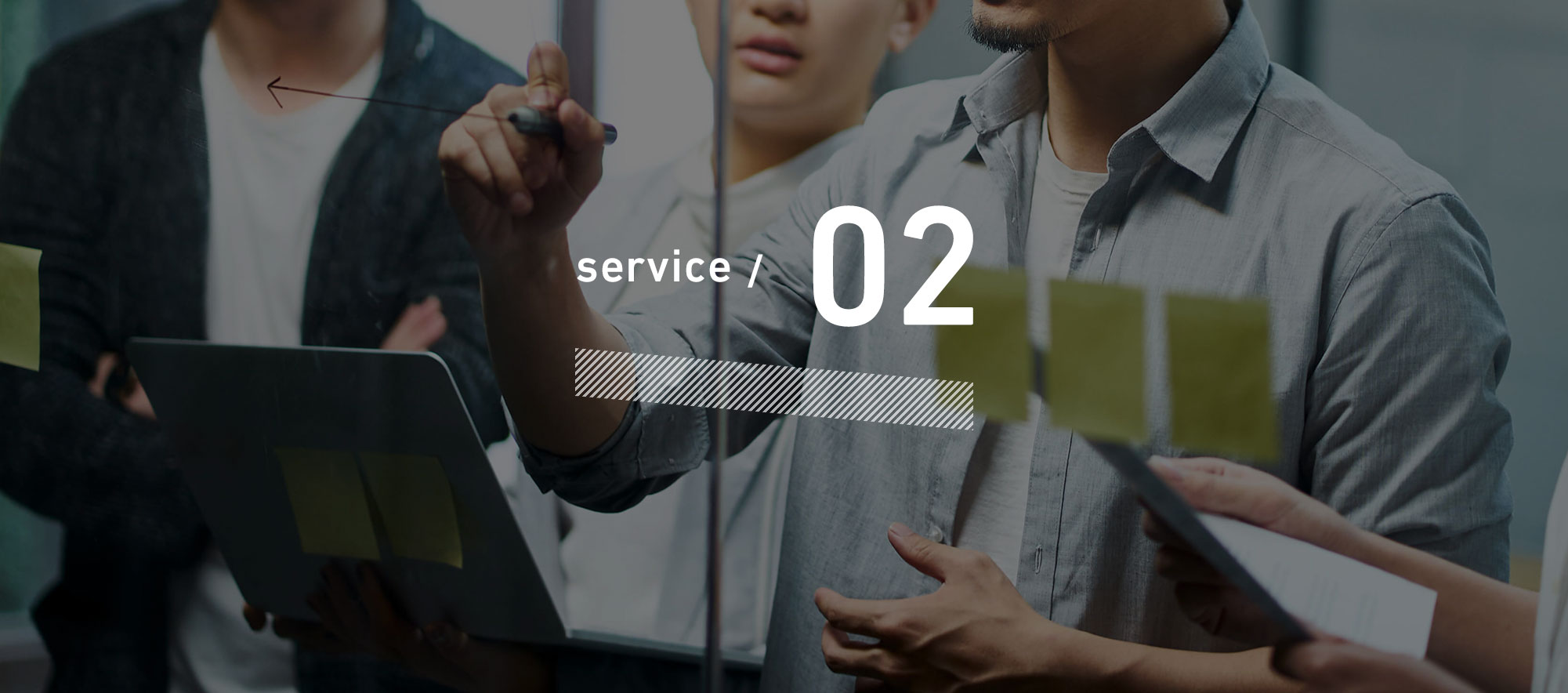 社内情報共有ツール運営・管理